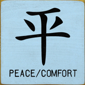 Related Pictures chinese symbols proverbs inner strength gif kootation ...