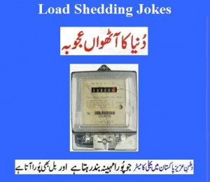 Funny WAPDA Electricity Jokes - Eighth Woder of the World; Electricity ...