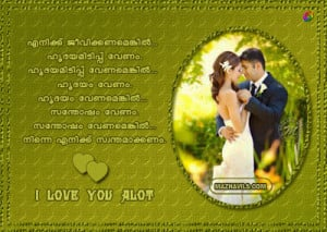 for husband romantic quotes for husband for her and sayings