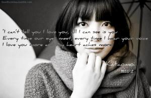 Unrequited-Love-sad-quotes-34509494-2000-1312