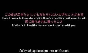 Quotes (Japanese) #Quotes #Japanese Kawaii Quotes, Quotes Japanese ...