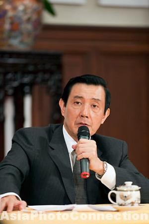 ma ying-jeou; ma ying jeou; taiwan; president; president ma; taiwanese ...