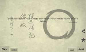zen quotes search through tons of zen sentences and get enlightment ...