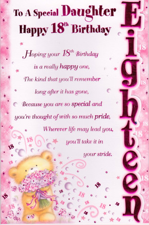 ... Birthdays › 13-18 › To A Special Daughter Happy 18th Birthday Card