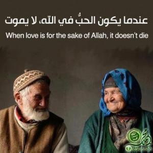 Muslim Couple happy