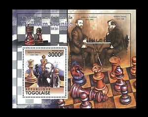 2011 Stamp TG11305B 175th Anniversary of the death of Wilhelm Steinitz