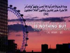 Inspirational Quran Verses
