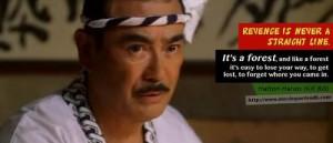 ... Hattori Hanzo (Kill Bill) #moviequotesdb #movie #movies #quote #quotes