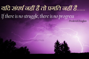 Netquote quote that is not Best Quotes On Life Struggles here, please ...
