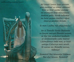 Namárië/Galadriel's Lament, The Fellowship of the Ring, Book II ...
