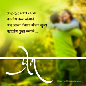 need best friends everyday friendship marathi poem scraps comments ...