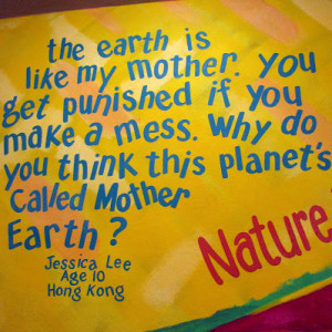 Disney World Epcot: Mother Earth Quote