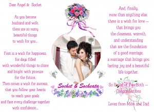 Anniversary Wishes For Parents From Daughter Anniversary quotes