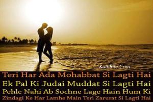 Romantic Hindi Love Shayari for Girlfriend