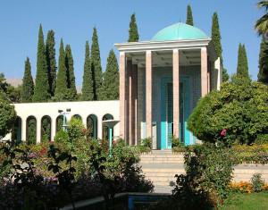 ... of Sheikh Saadi Tomb in Sheraz, Iran. Shrine of Sheikh (Shaykh) Saadi