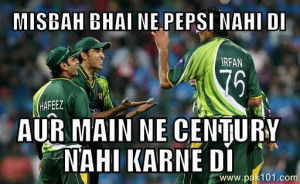 funny pakistani team