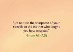 ... abi talib hazrat ali mom mother speech speak tongue respect respect
