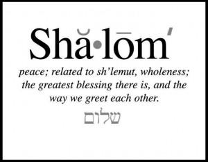 שָׁלוֹם