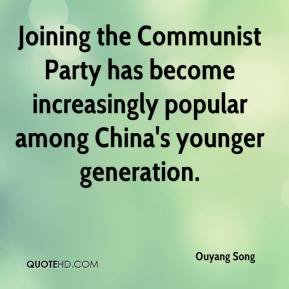 Ouyang Song - Joining the Communist Party has become increasingly ...