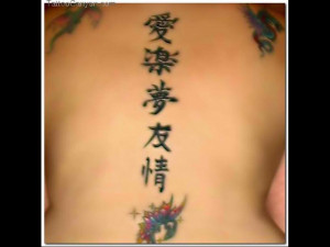 -tattoos-for-women-chinese-tattoo-models-designs-quotes-and-tattoo ...