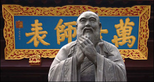 Confucius 5 Relationships