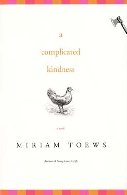 passage analysis a complicated kindness A complicated kindness: a novel summary & study guide miriam toews this study guide consists of approximately 46 pages of chapter summaries, quotes, character analysis, themes, and more - everything you need to sharpen your knowledge of a complicated kindness.