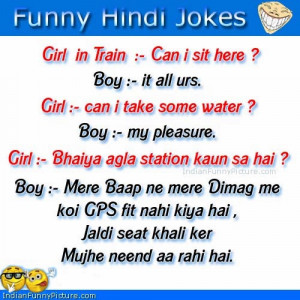 hindi jokes on the image, funny non veg hindi