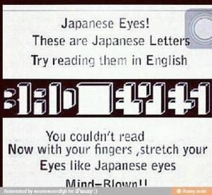 Japanese-eyes-resizecrop--.jpg