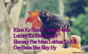 Sad Hindi Love Quotes Picfly