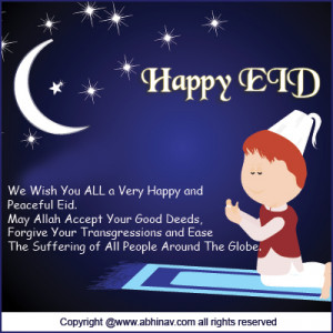 hereby wishes all its associates a very Happy and Prosperous Eid ...