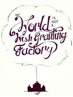 the-world-is-not-a-qish-granting-factory-quote