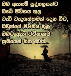 Sinhala Nisadas