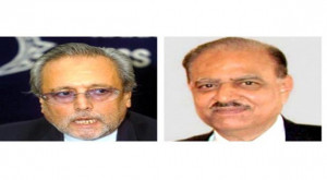 The nomination papers of PML-N presidential candidate Mamnoon Hussain ...