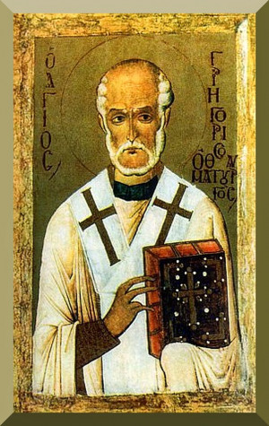 Saint Gregory Thaumaturgus Quote