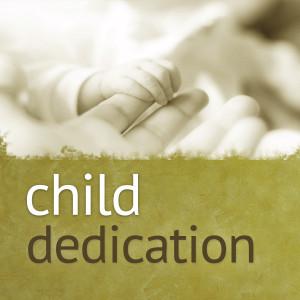 child.dedicationlogo