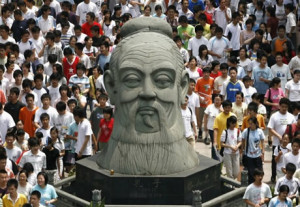 Confucius statue in Wuhan