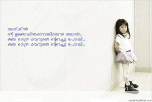 Dazzling Stars The Finest Quotes In Malayalam