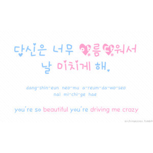 Tumblr - Love Quotes Scarves