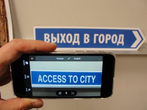 ... , enables smartphones to translate signs, menus and more into English