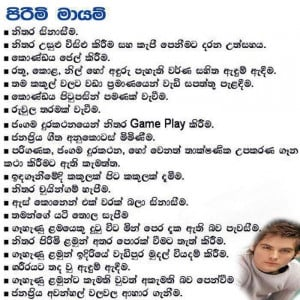 Sinhala Jokes Pictures Picture