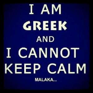 Being Greek!