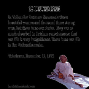 Srila Prabhupada Quotes For Month December 12