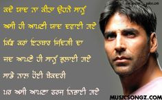 akshay kumar more bollywood quotes akshay kumar