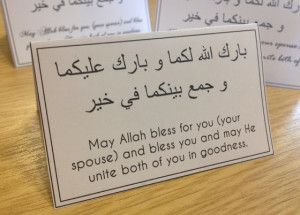 Dua: Marriage Dua Place-Cards Printed For Ceremony