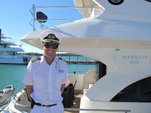 Как стать капитаном яхты