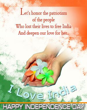 15th August 2011 : Independence Day Wishes, SMS, Quotes, Greetings ...