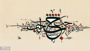 Thuluth-Letters-in-Arabic-Calligraphy.jpg