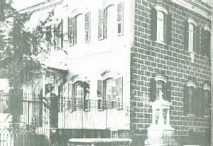 The building of the Armenian Archdiocese.