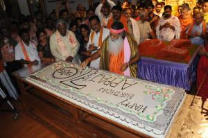 new institute 'SGS Veda Nidhi & Academic Institute (SVAMI ' was ...