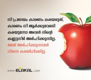 Cute Love Quotes For Him In Malayalam : malayalam love scraps 743x660 73 kb jpeg malayalam love sms 536x...